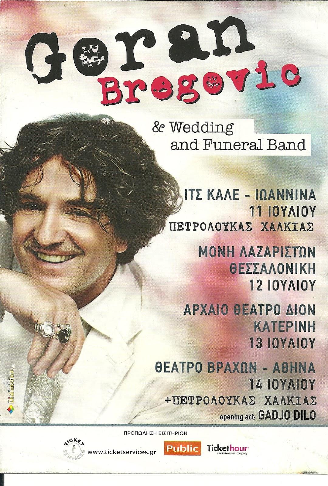 Απόψε στο Δίον η συναυλία του GORAN BREGOVIC
