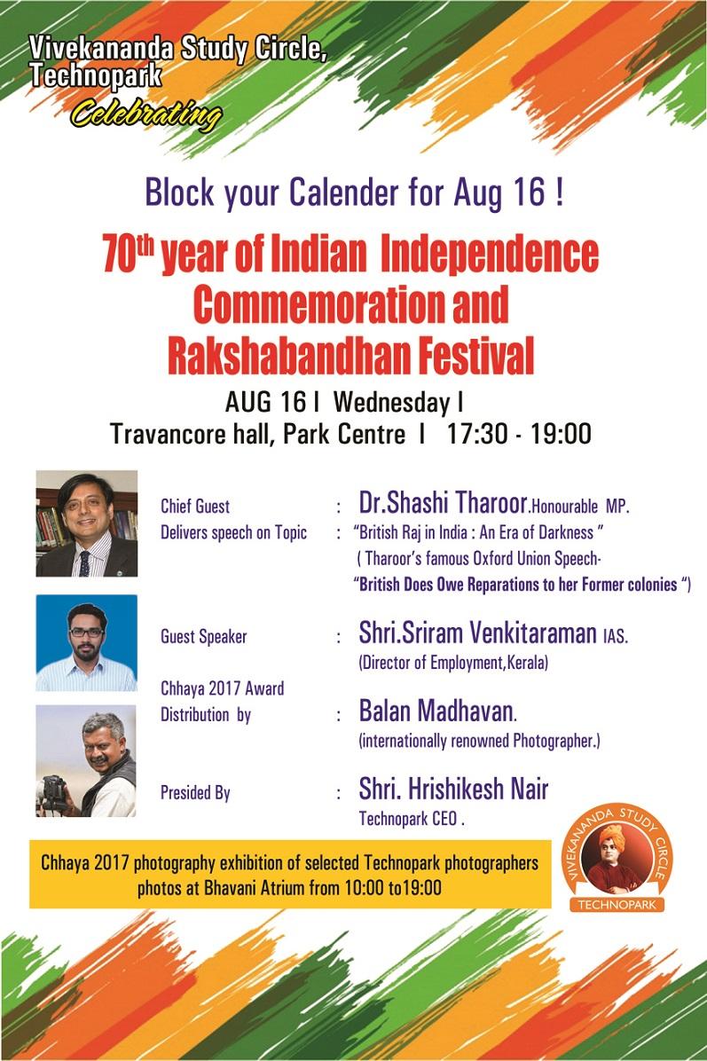 VSC Technopark Independence Day and rakshabandhan