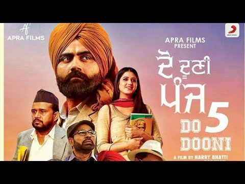 full cast and crew of Punjabi movie Do Dooni Panj 2019 wiki, Do Dooni Panj story, release date, Do Dooni Panj Actress name wikipedia, poster, trailer, Photos, Wallapper