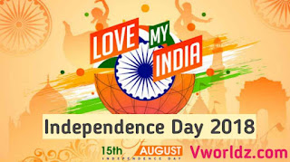 Independent Day Images