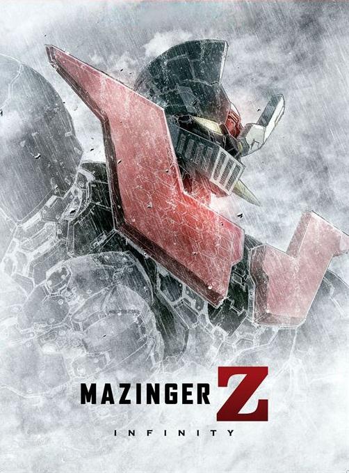 Mazinger Z: Infinity [2018] [DVDR] [NTSC] [CUSTOM BD] [Latino]