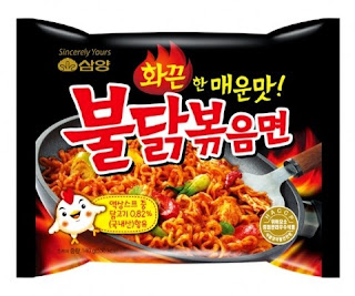 mi instan korea samyang super pedas