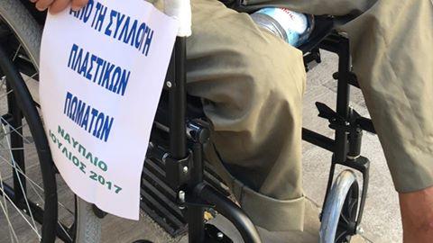 Παραδόθηκε στο Ναύπλιο το 1 από τα 2 αναπηρικά αμαξίδια της δράσης Λυσίκατου & Τούμπα!