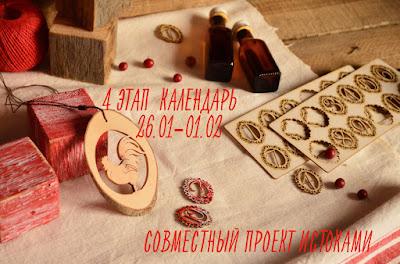 http://lazer39.blogspot.ru/2017/01/4.html