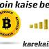 Unocoin par bitcoin kaise beche.