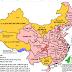 Vận Chuyển Hàng Đi Trung Quốc Giá Rẻ