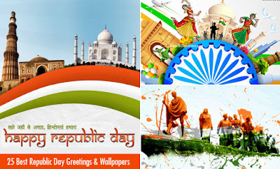 republic day,republic day essay,republic day in hindi,republic day speech,republic day 2017,republic day meaning,republic day 2016 chief guest,why do we celebrate republic day,republic day songs