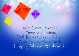 maker sankranti wallpapers for whatsapp
