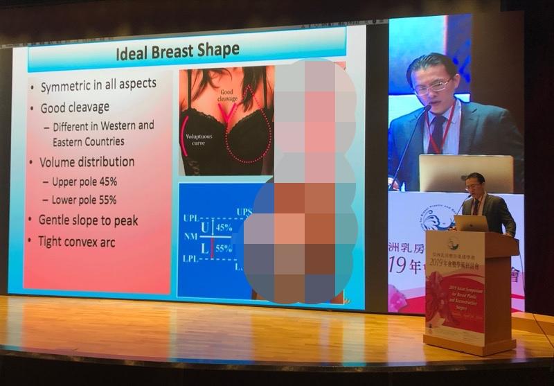 吳至偉醫師受邀於2019年亞洲乳房整形重建學會演講