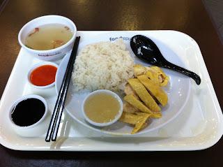ข้าวมันไก่สูตรเกาลูน ของฮ่องกง ใน CityGate