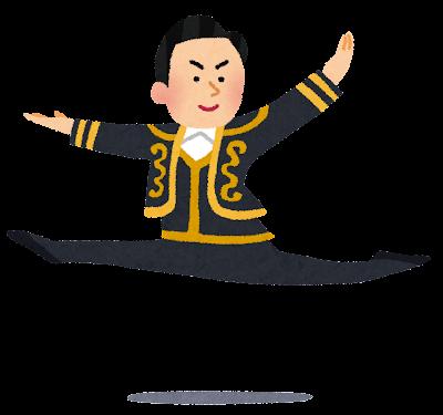 男性バレエダンサー・バレリーノのイラスト