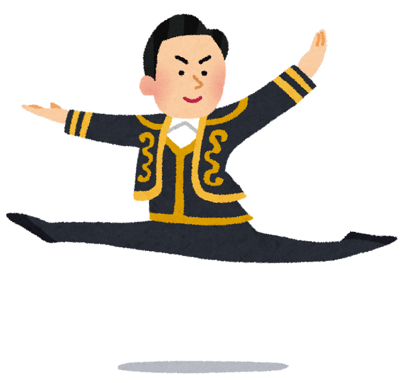 男性バレエダンサーバレリーノのイラスト かわいいフリー素材集