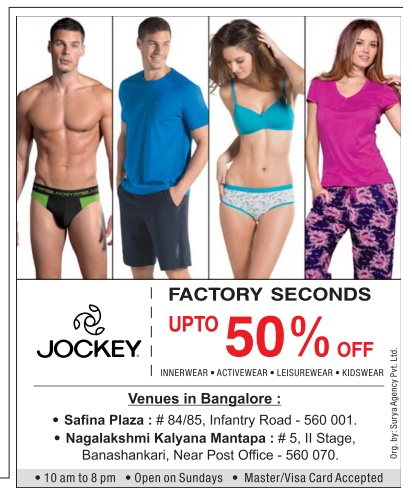 Jockey factory seconds sale - up to 50% off @ Bangalore (Bengaluru) | discount offer