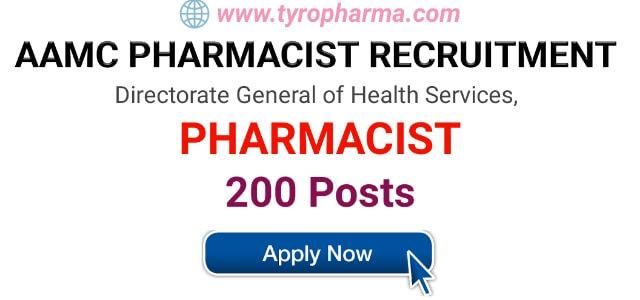 AAMC Recruitment 2018 – Apply Online 200 Pharmacist Post   Govt Job