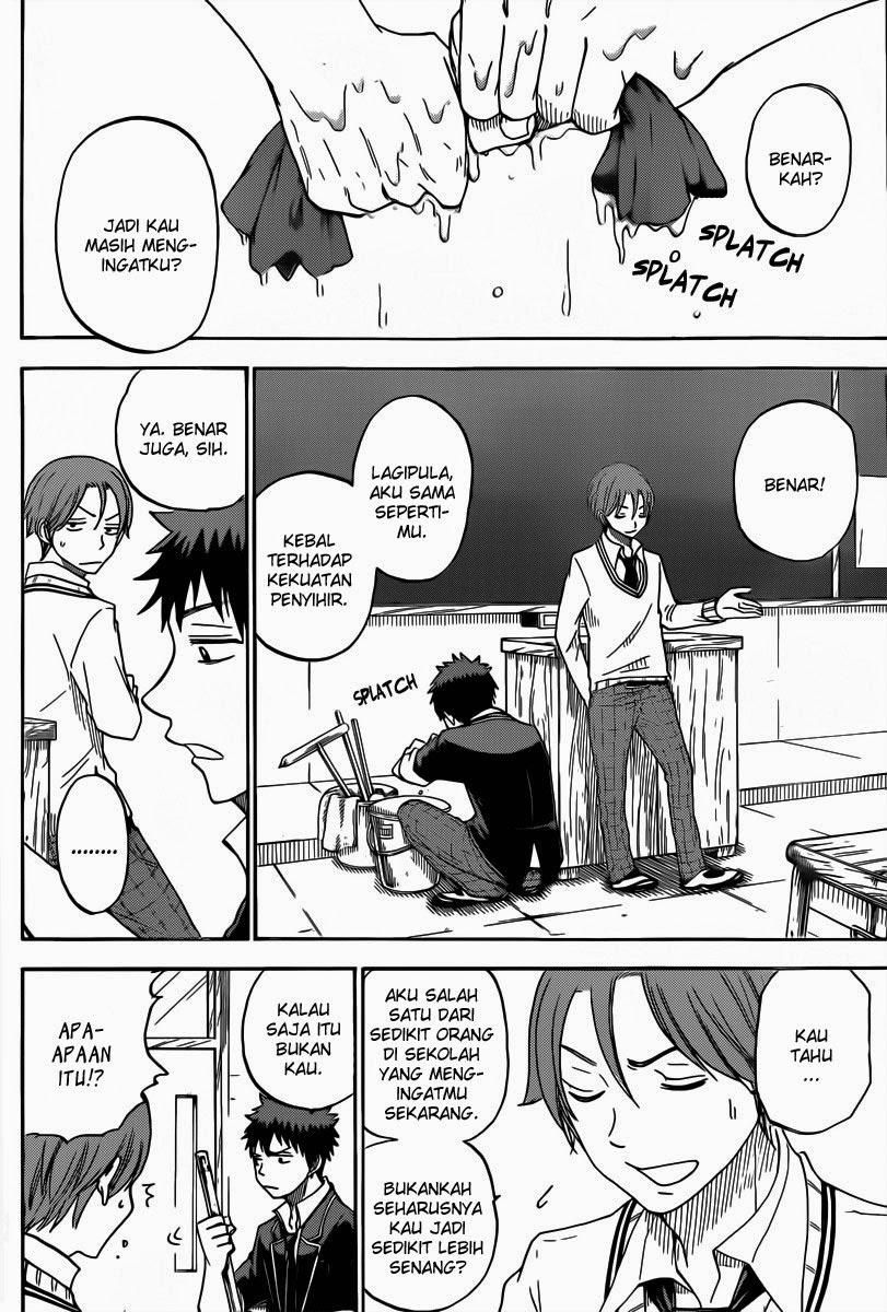 Dilarang COPAS - situs resmi  - Komik yamada kun 7 nin no majo 068 - hahaha rasakan itu 69 Indonesia yamada kun 7 nin no majo 068 - hahaha rasakan itu Terbaru 5|Baca Manga Komik Indonesia|