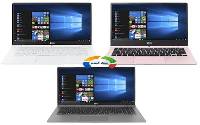 اسعار ومواصفات لاب توب ال جي LG Laptops فى الإمارات 2018