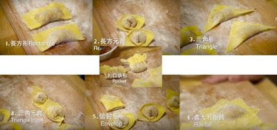 7 วิธีห่อเกี๊ยวให้ดูน่ากิน