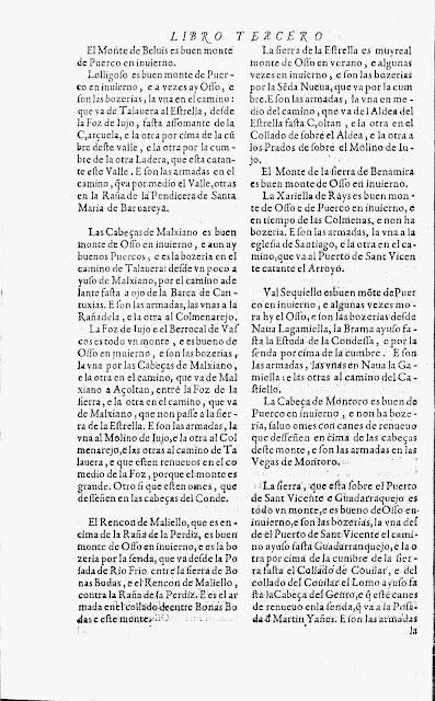Libro de Monteria de Alfonso XI