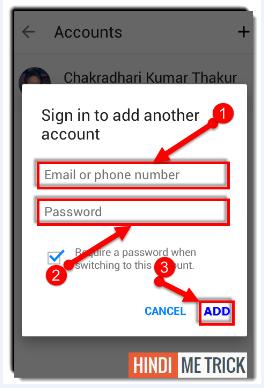 ID aur Password se login kare