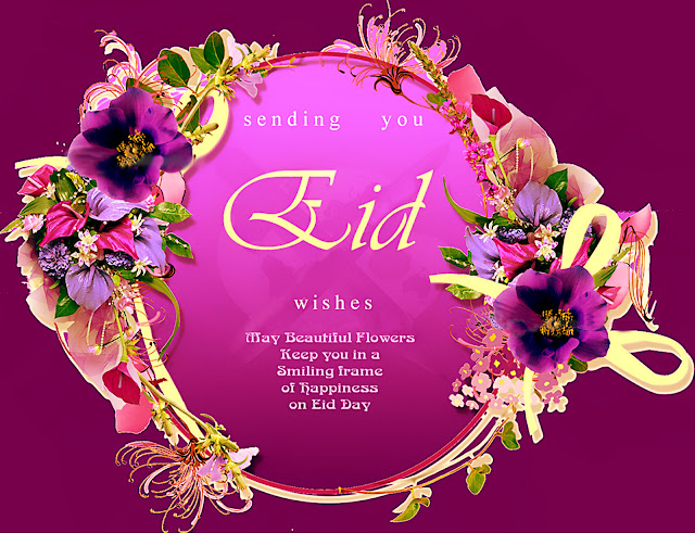 { #12 +} Best SMS Wishes Of Happy Eid 2017 || Eid Mubarak Sms Wishes 2017