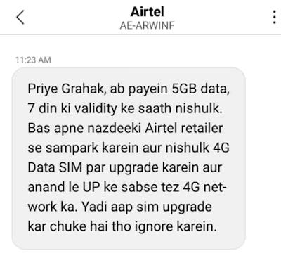 Airtel 5GB FREE Internet
