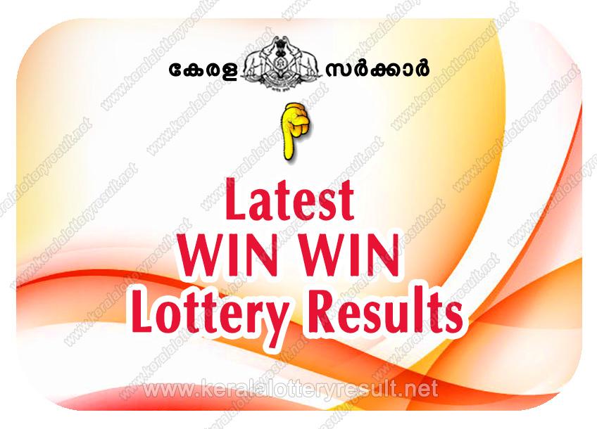 Kerala Lottery Result Win Win ~ LIVE Kerala Lottery Result