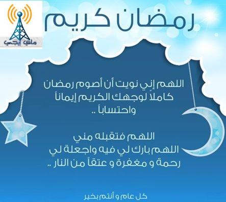 http://hayegy.blogspot.com/2015/06/ramadankarim.html