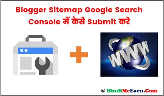 Blogger Sitemap Google Search Console में कैसे ऐड करे