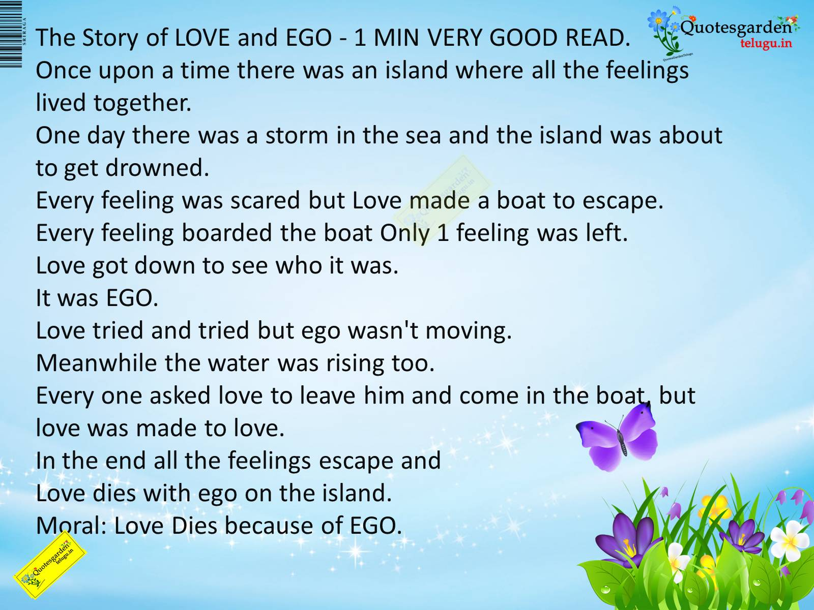 Love dies because of ego - Others Forum