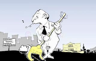Το νομοσχέδιο «σκούπα» που φέρνει αντιδράσεις