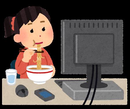 パソコンの前でご飯を食べる人のイラスト(女性)