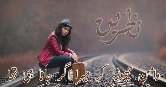 Images Of Bewafa Shayari Wallpaper Rock Cafe