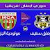 مشاهدة هدف مولودية الجزائر ضد وفاق سطيف 1-0 15-05-2018 دوري أبطال أفريقيا