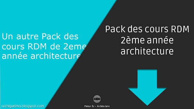 pack-cours-rdm-2-eme-annee-architecture-resistance-materiaux.jpg
