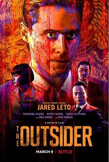 The Outsider 2018 English 720p WEB-DL 950MB ESubs