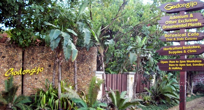 Daftar Tempat Wisata Di Kota Depok Jawa Barat