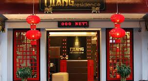 Penginapan Bernuansa China ala Tjiang Residence