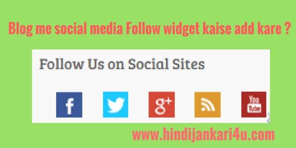 Social follow buttons