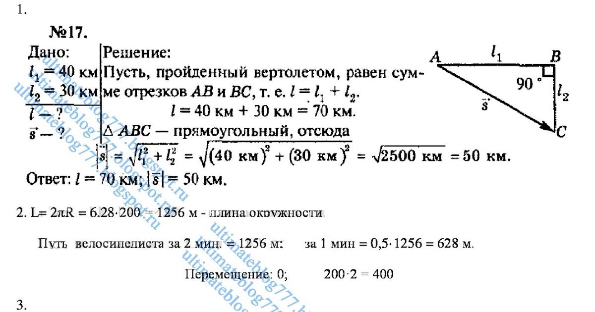 Л.а Кирик 10 Класс Решебник