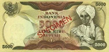 5 ribu rupiah diponegoro