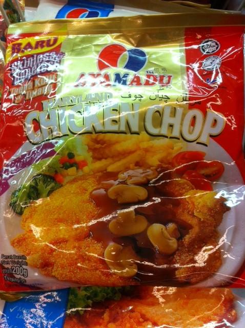 resepi chicken chop black pepper mat gebu lamaran Resepi Nasi Lemak Kukus Mat Gebu Enak dan Mudah