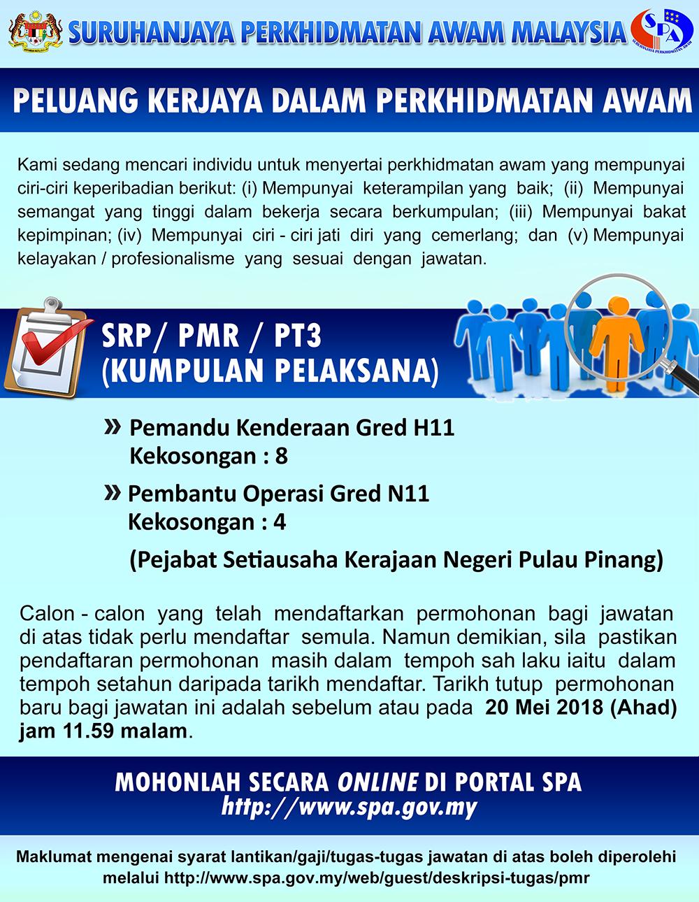 Jawatan Kosong Di Suk Pulau Pinang Kumpulan Pelaksana Srp Pmr Pt3 Jobcari Com Jawatan Kosong Terkini