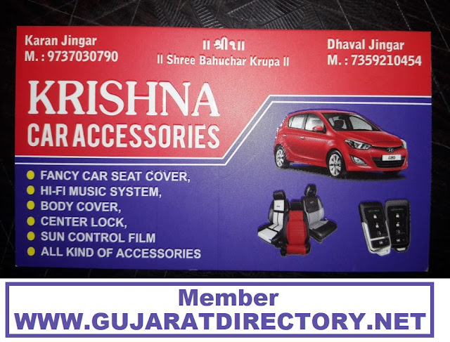 KRISHNA CAR ACCESSORIES - 9737030790 Manjalpur vadodara