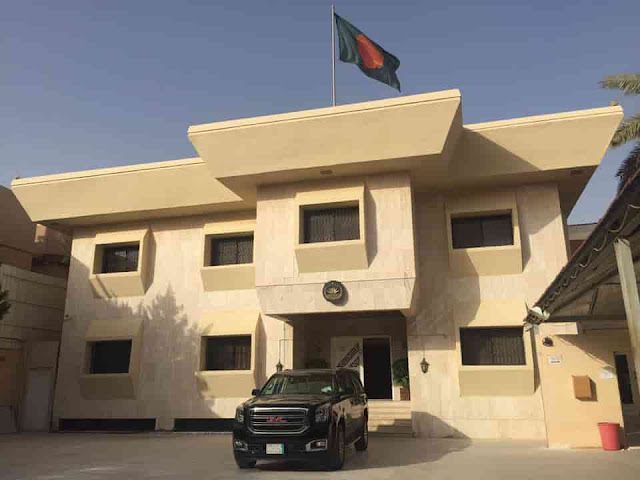BANGLADESH GOVERNMENT BUYS LAND TO BUILD CONSULATE IN JEDDAH