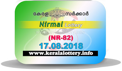 "KeralaLottery.info, ""kerala lottery result 17 8 2018 nirmal nr 82"", nirmal today result : 17-8-2018 nirmal lottery nr-82, kerala lottery result 17-08-2018, nirmal lottery results, kerala lottery result today nirmal, nirmal lottery result, kerala lottery result nirmal today, kerala lottery nirmal today result, nirmal kerala lottery result, nirmal lottery nr.82 results 17-8-2018, nirmal lottery nr 82, live nirmal lottery nr-82, nirmal lottery, kerala lottery today result nirmal, nirmal lottery (nr-82) 17/08/2018, today nirmal lottery result, nirmal lottery today result, nirmal lottery results today, today kerala lottery result nirmal, kerala lottery results today nirmal 17 8 18, nirmal lottery today, today lottery result nirmal 17-8-18, nirmal lottery result today 17.8.2018, nirmal lottery today, today lottery result nirmal 17-8-18, nirmal lottery result today 17.8.2018, kerala lottery result live, kerala lottery bumper result, kerala lottery result yesterday, kerala lottery result today, kerala online lottery results, kerala lottery draw, kerala lottery results, kerala state lottery today, kerala lottare, kerala lottery result, lottery today, kerala lottery today draw result, kerala lottery online purchase, kerala lottery, kl result,  yesterday lottery results, lotteries results, keralalotteries, kerala lottery, keralalotteryresult, kerala lottery result, kerala lottery result live, kerala lottery today, kerala lottery result today, kerala lottery results today, today kerala lottery result, kerala lottery ticket pictures, kerala samsthana bhagyakuri"