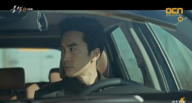 "drama-korea-black-episode-16-sub-indo ""width ="" 640 ""height ="" 343 ""/> </p data-recalc-dims="