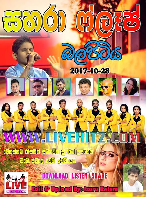 SAHARA FLASH LIVE IN BALAPITIYA 2017-10-28