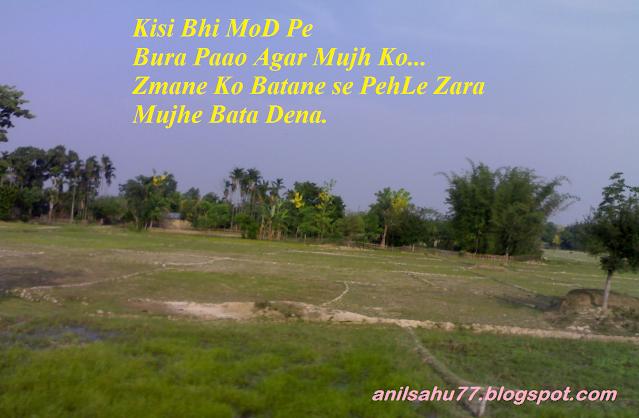 Kisi bhi mod pe Bura pao agar mujh ko Jmane ko batane se pahle zara mijhko bata dena. Hindi Shayary