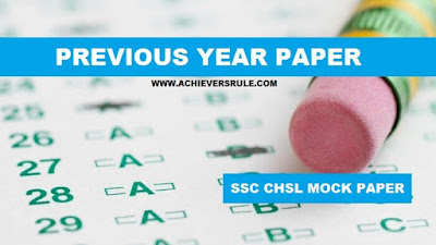 SSC CHSL(10+2) Previous Year Mock Paper