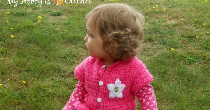 My Hobby Is Crochet Toddler Short Sleeved Cardigan Twin V Stitch